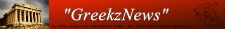 GreekzNews