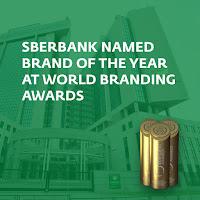 http://www.advertiser-serbia.com/world-branding-awards-proglasio-sberbanku-brend-godine-kategoriji-banaka/