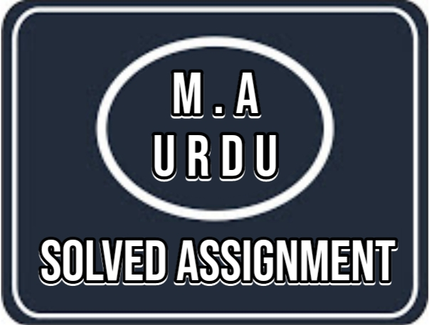 Allama Iqbal Open University Solved Assignment Spring 2021 M.A