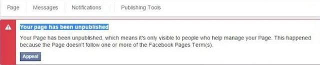 حصرياً طريقة فك حظر بيدج مقفولة نشر على الفيس بوك جديد