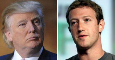 مارك يسمح لموظفي فيس بوك بالتظاهر ضد ترامب
