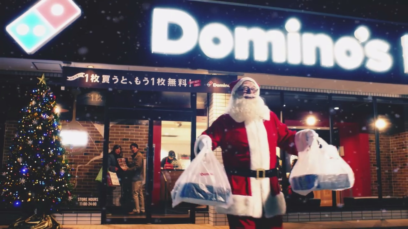 Domino's Japan Experiences Christmas Eve Pizza Panic | Japankyo