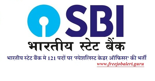 State Bank of India, SBI, Bank, Bank Recruitment, CA, MBA, PGDM, Post Graduation, Latest Jobs, Hot Jobs, sbi logo