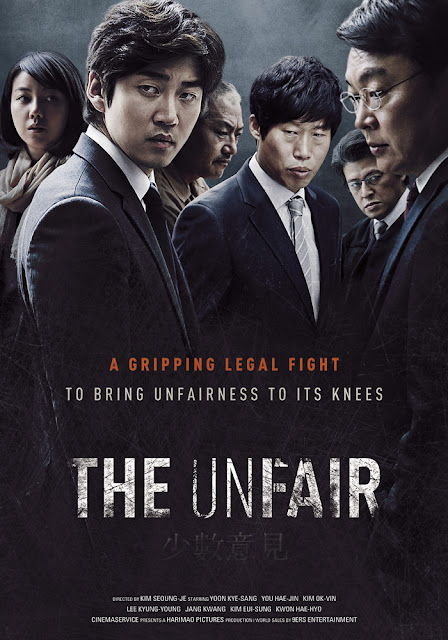 Sinopsis The Unfair (2015) - Film Korea