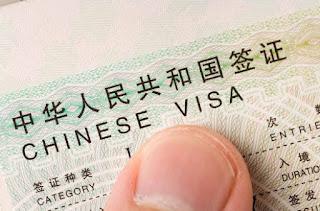 تكلفة السفر للصين من مصر واجراءات السفر الى الصين للتجارة والسياحة 2018- 2019 , يمكنكم من خلال هذا المقال على جبنا التايهة التعرف على مجموعة معلومات عامة عن دولة الصين, والاوراق المطلوبة للحصول على تأشيرة الصين, وتكلفة السفر للصين من مصر 2018, بالإضافة إلى تكاليف السفر للصين للتجارة, والسفر الى الصين للسياحة, شروط الحصول على فيزا الصين السياحية, والسفر الى الصين كوانز,تكلفة السفر للصين من مصر 2018,السفر الى الصين كوانزو,السفر الى الصين للسياحة,السفر الى الصين من مصر,السفر الى الصين للتجارة,تكاليف السفر للصين 2018,تكلفة السفر الى الصين للتجارة,السفر الى الصين من السعودية