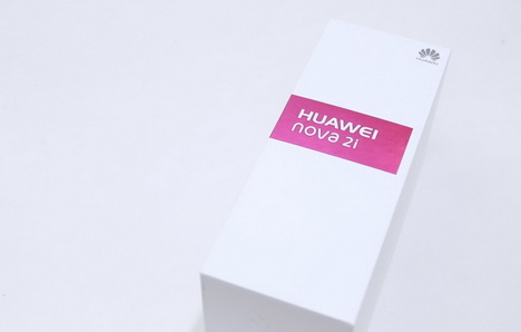 Review Huawei Nova 2i Indonesia