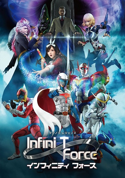 Infini-T Force – Online