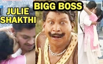 Bigg Boss Troll | Vijay Tv Bigg Boss Special Troll | Julie and Oviya vs Tamil memes