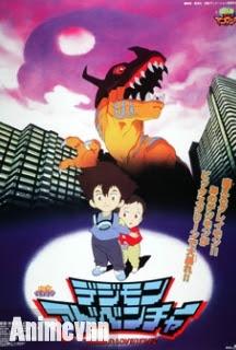 Digimon Adventure Movie -  1999 Poster