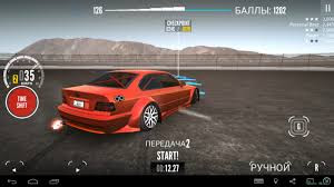 Download Game Drift Zone 2 Mod Apk   v1.11  (Unlimited Money) Terbaru