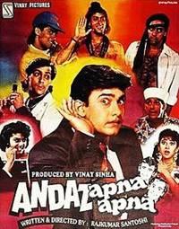 film india yang diperankan aamir khan terbaru 2018