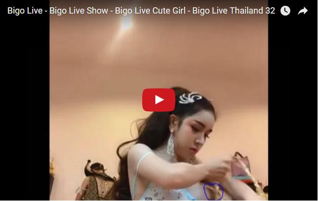 thai girl show video