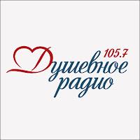 Dushevnoe Radio 105.7 FM Live Online - Душевное Радио - 105.7 Минск
