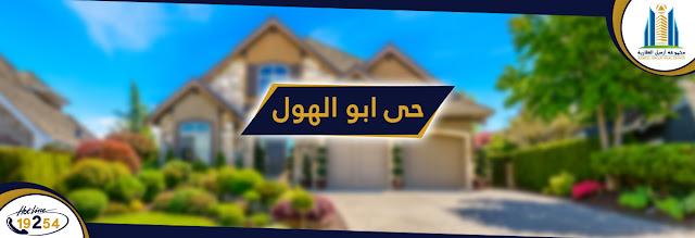 مشروع حى ابو الهول ق107 & 108