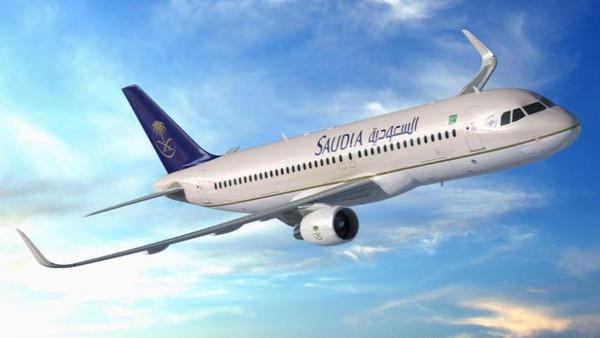 وظائف الخطوط الجوية السعودية 2018
