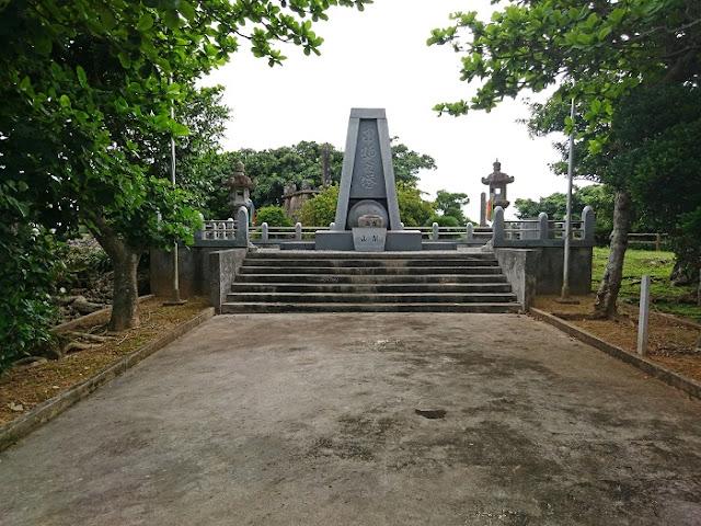甲斐の塔(具志頭城跡)の写真