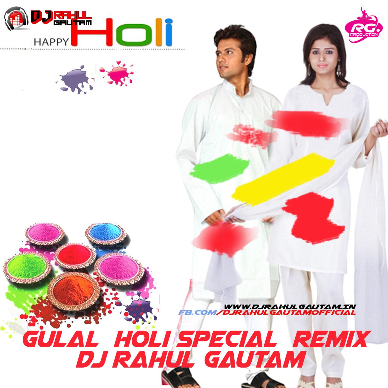 Gulal songs lyrics