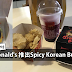 McDonald's 推出Spicy Korean Burger!黑色碳烤面包!