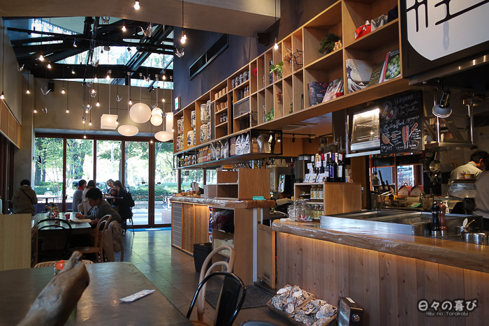 Ashuku Cafe Park Side, Tour Orizuru, Hiroshima