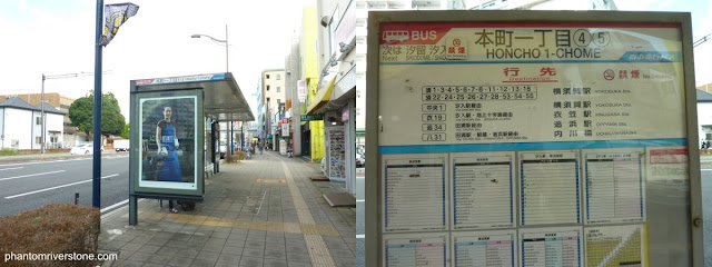 The Honcho-1-chome bus-stop in real life.