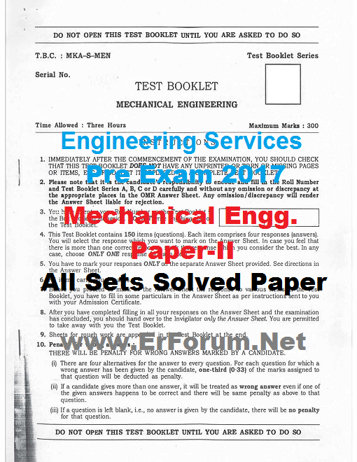 ese-2017-paper-2-solved-paper