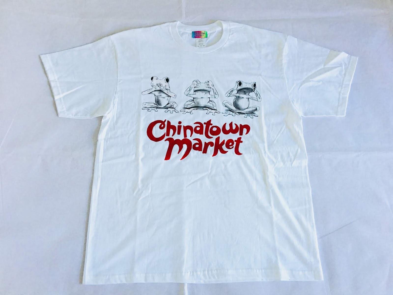 7ab040f64a8 Chinatown Market UV Frog T-shirt