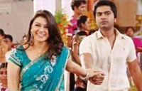 Vaalu release on Simbu's birthday