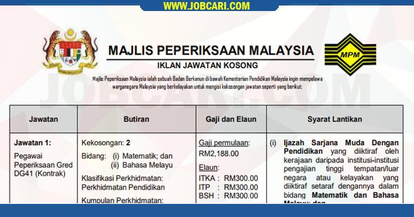 Majlis Peperiksaan Malaysia MPM