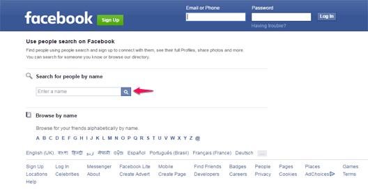 افضل 5 طرق للبحث عن اي شخص فى الفيسبوك دون الحاجة الى تسجيل