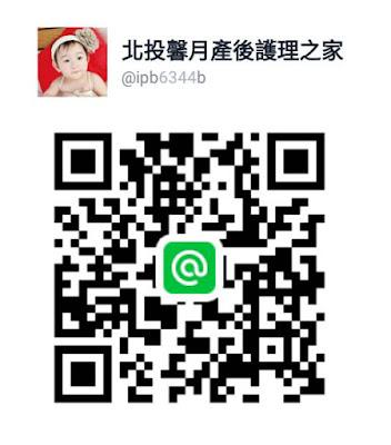 馨月LINE@ ID: @ipb6344b