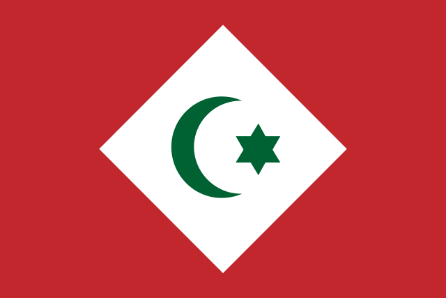 Flag of the Republic of the Rif