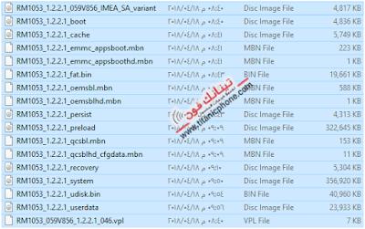 059V856-RM-1053-INDT-IMEA-SA