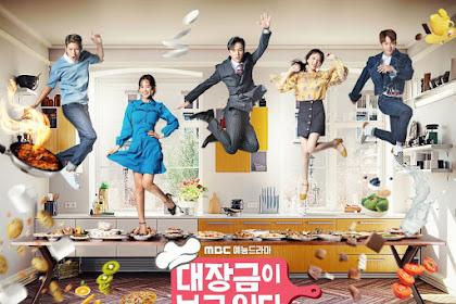 Drama Korea Dae Jang Geum is Watching Episode 32 Subtitle Indonesia