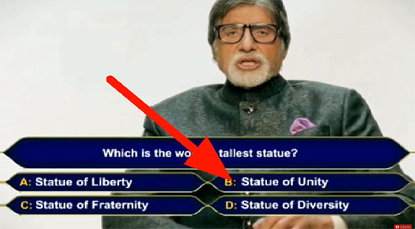 KBC 11 Questions No 12