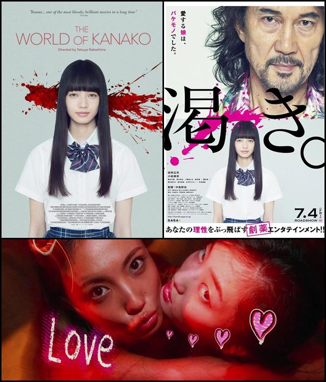 Kanako, Tetsuya Nakashima, Kawaki