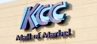 KCC Mall of Marbel Cinema