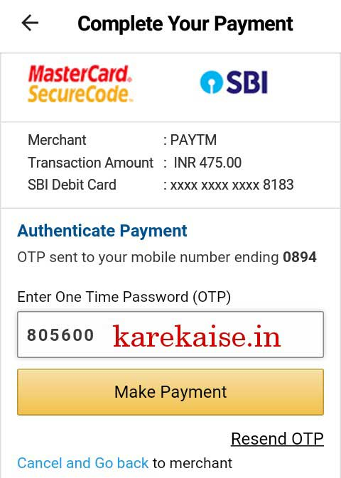 PayTm Account me ATM card se paise kaise add kare