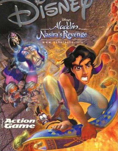 Aladdin in Nasira Revenge