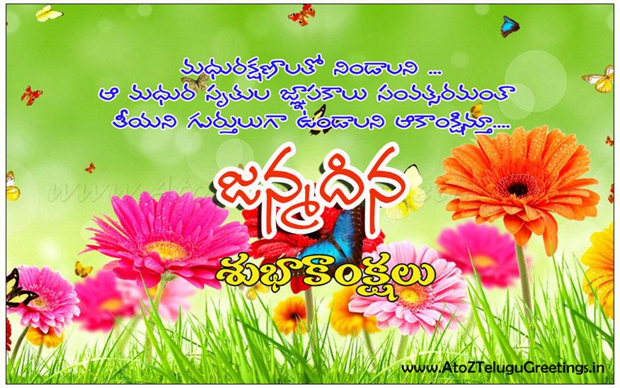 Happy birthday wishes m4hsunfo