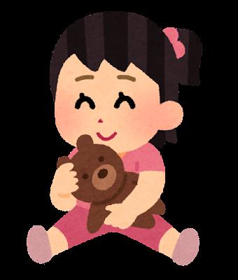 おもちゃで遊ぶ子供のイラスト(女の子)