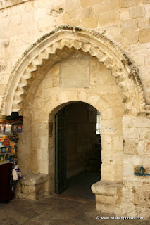 Каникулы в Израиле (Путеводитель) - христианских святынь: Горница Тайной Вечери и Могила Давида