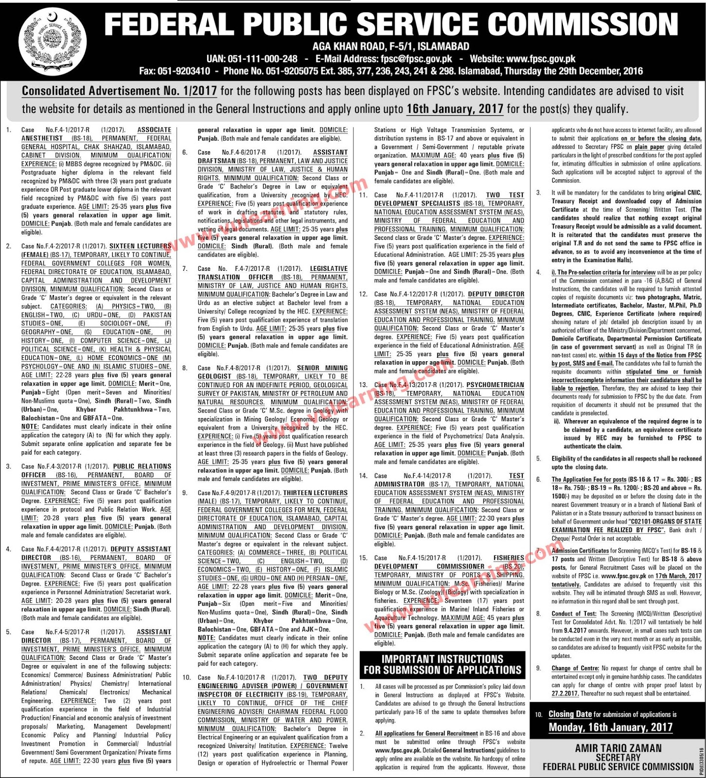 300+ FPSC Lecturers Jobs 2017 Announced in Federal Government