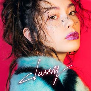 安田レイ - Classy 歌詞 https://lyricsjpop.blogspot.jp/2016/11/yasudarei-classy.html