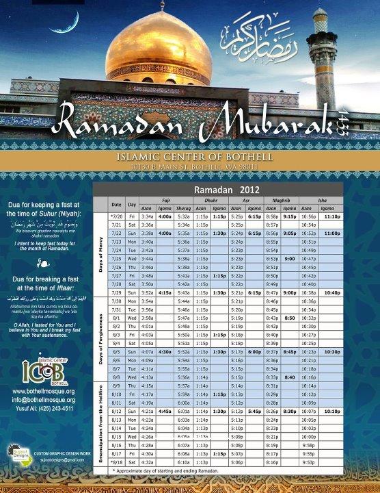 Ramadan 2012 Calendar For USA - Ramadan 2017 Calendar ...