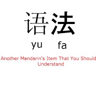 Pola Kalimat Mandarin