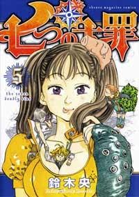 Nanatsu no Taizai Tomo 5