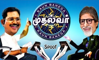 TTV Dinakaran Funny Spoof Video | Mini Series – Episode 04 | Chennai Bad Brothers