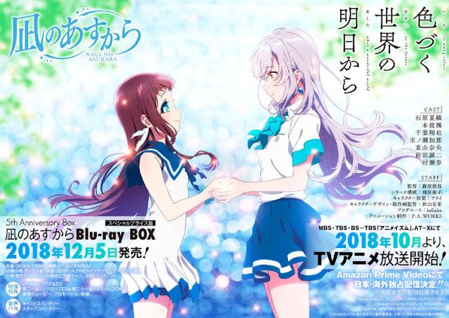 Irozoku Sekai no Ashita kara Episode 1-13 Subtitle Indonesia
