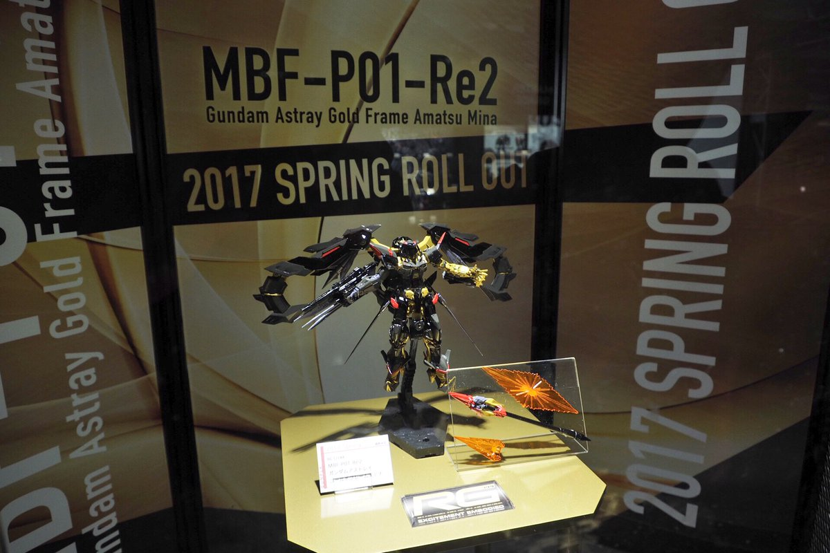 Image result for 1/144 RG Gundam Astray Gold Frame Amatsu Mina