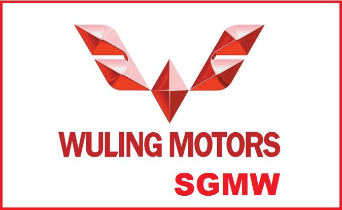 Lowongan PT SGMW Motor Indonesia - SMK,SMA,D3 atau S1
